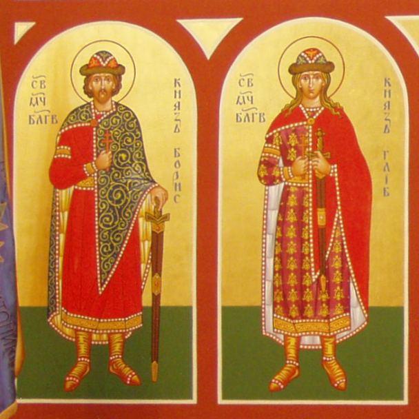 Серпня за церковним календарем