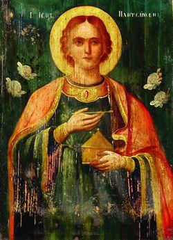 Та християнські свята день святого