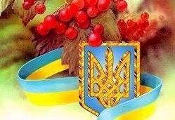 Державні і професійні свята україни